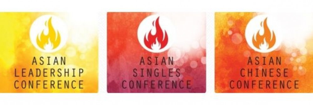 asian discipleship conferences 2018